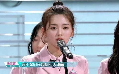官方回应上海为何引进杨超越公司,三天10个热搜还碰瓷董明珠