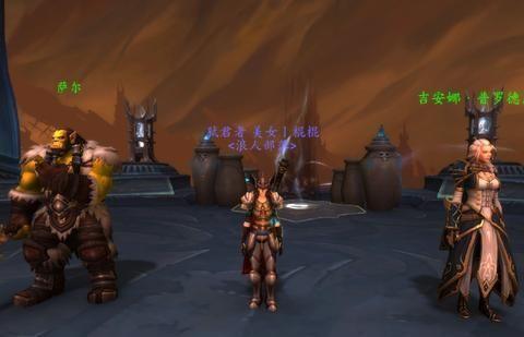 魔兽世界:9.0版本萨尔都转战士了,还不加强战士,别入战士坑