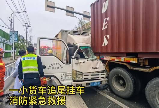 温州清晨一小货车追尾挂车 消防紧急救援