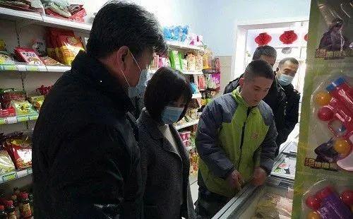 政府副县长杨东梅督导检查食品安全及进口冷链食品疫情防控工作并召开专题工作会议