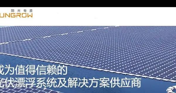 """慧眼识珠!14只基金的""""头号""""重仓股阳光电源不到两月涨86%"""