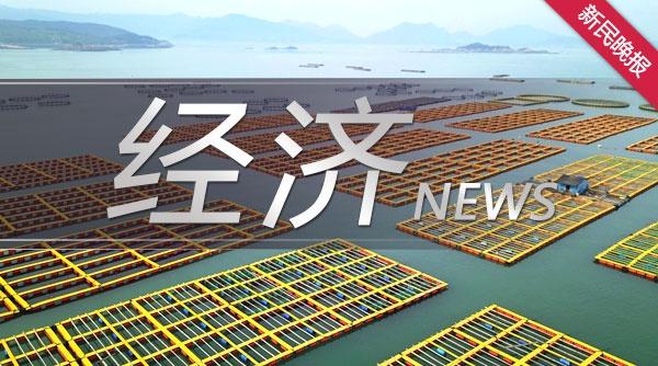上海服务贸易加快数字化转型  浦东软件园等6个示范项目获授牌