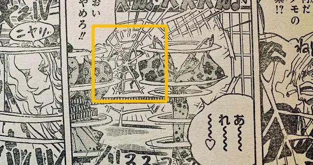 海贼王997:索隆秒阿普,乔巴发现病毒结构,鬼岛被凯多升上天