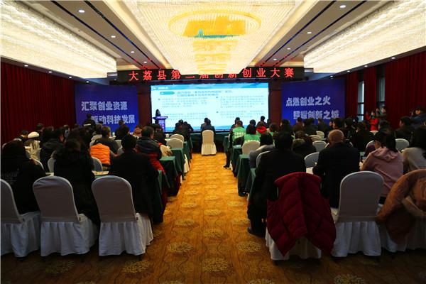 大荔县第二届创新创业大赛 6家团队脱颖而出
