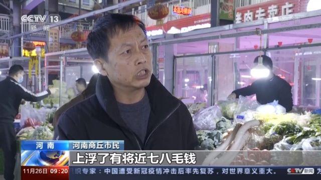 """调味品价格上涨,""""向钱葱""""""""姜你军""""卷土重来?"""