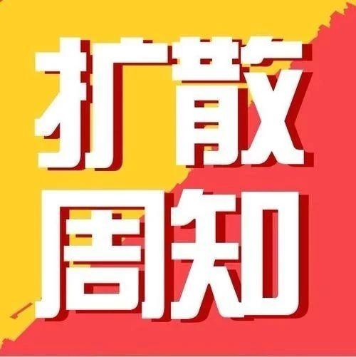 天津这100多个社区要升级啦!