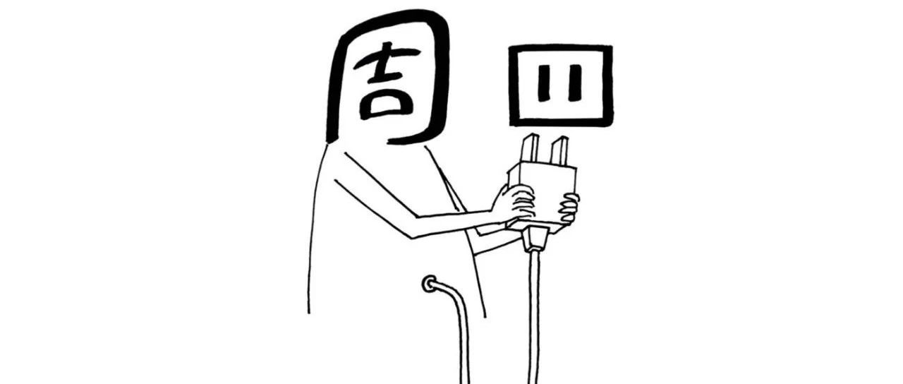 【银华基金】交易日报 2020-11-26