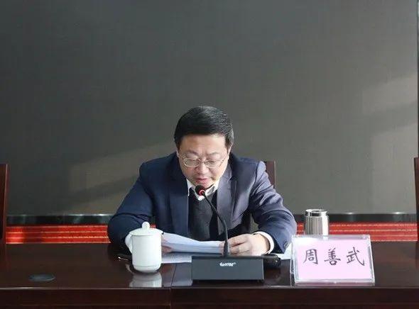 认错悔错态度较好,淮南市委原副书记周善武获从宽处理图片