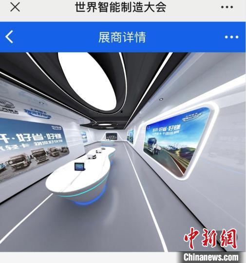 云上展厅的布置和展出内容,与现场展厅的效果相差无几。网页截图