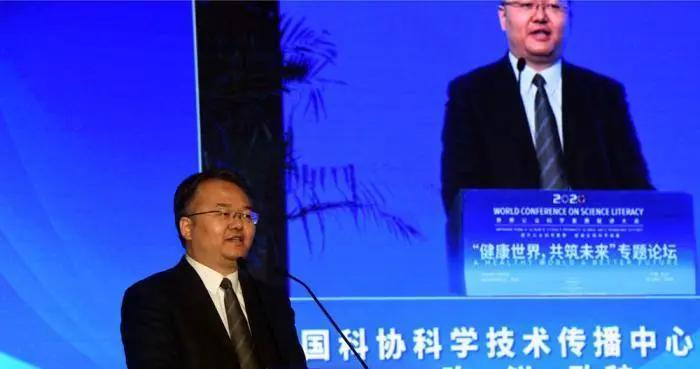中国科协专题论坛:探讨后疫情时代构建人类健康共同体