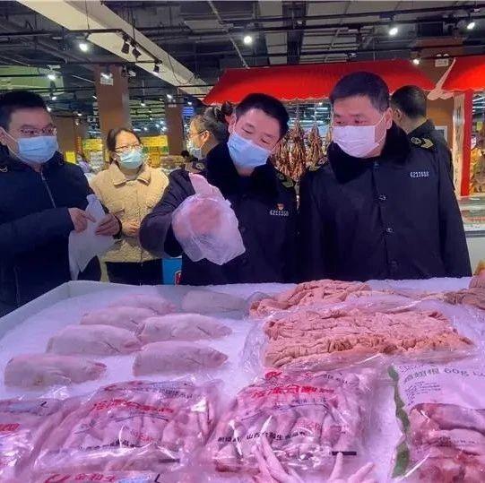市场监管局抽查冷链食品,结果……