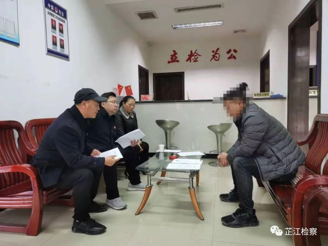芷江县检察院:人民监督员零距离参与监督检察机关办案活动