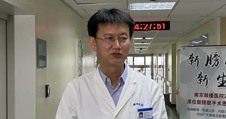 """""""原位新膀胱手术""""造福膀胱癌患者 出现无痛性血尿应第一时间就诊"""