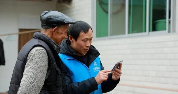 """帮助老年人进入""""数字生活""""四川移动营业厅提供""""手机辅导员""""服务"""