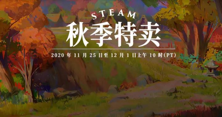 Steam秋促开启,5折GTA5还要冲榜!玩家:此地价优速来