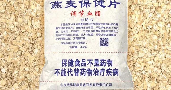 这款朴素到极致的国产燕麦片是如何成为网红爆款的?