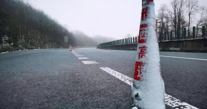 @西昌司机 ,雅西高速持续降雪 彝族年返程请控速控距!
