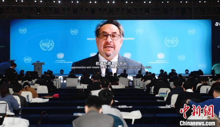 联合国工业发展组织执行干事伯纳德在开幕式上通过视频发言。世界智能制造大会组委会供图