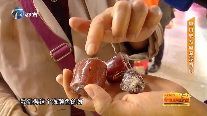 颜色不一!超黏的果丹皮是掺了添加剂?正常的果丹皮应该什么色
