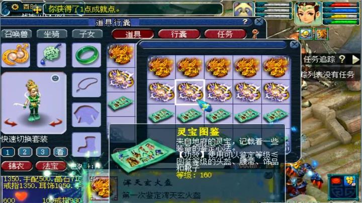 梦幻西游:老王鉴定11件160级装备,结果炸出了两件逆天的双蓝字