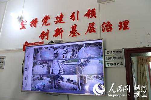 湖南桃江创新网格化管理 依托志愿服务建设美丽乡村