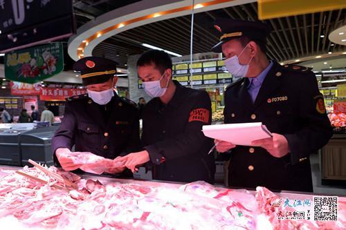 南丰强化冷链食品监管(图)