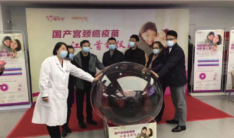 首个国产宫颈癌疫苗来了 10岁女孩成南京首个接种者