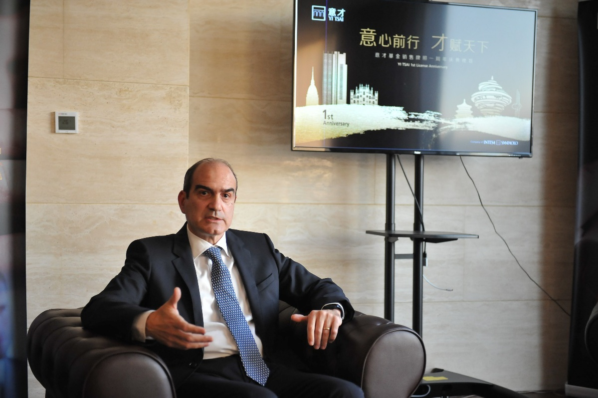 意才获批基金销售牌照一周年 外资看好中国市场