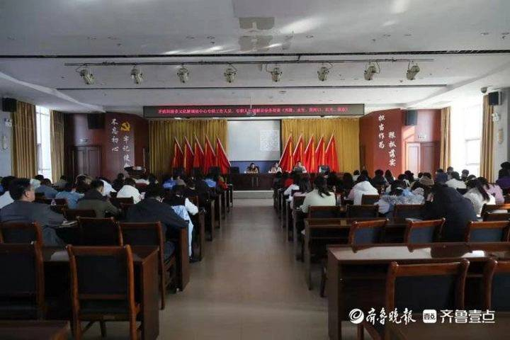 盈科东营律所张宏志律师受邀为垦利区专职调解员进行培训讲座