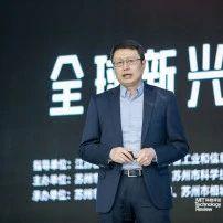 海尔工业智能研究院院长张维杰:工业互联网的时代已经到来,产品会被场景替代