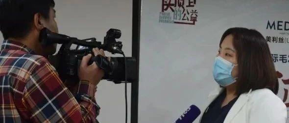 @黑龙江人 限时补贴发放,15-60岁脱发、秃顶、发际线后移市民人人有份,还可申请……