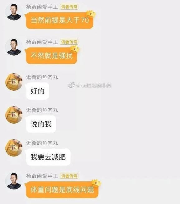 《奇葩说》杨奇函被骗百万,名校为何盛产精致利己主义者?