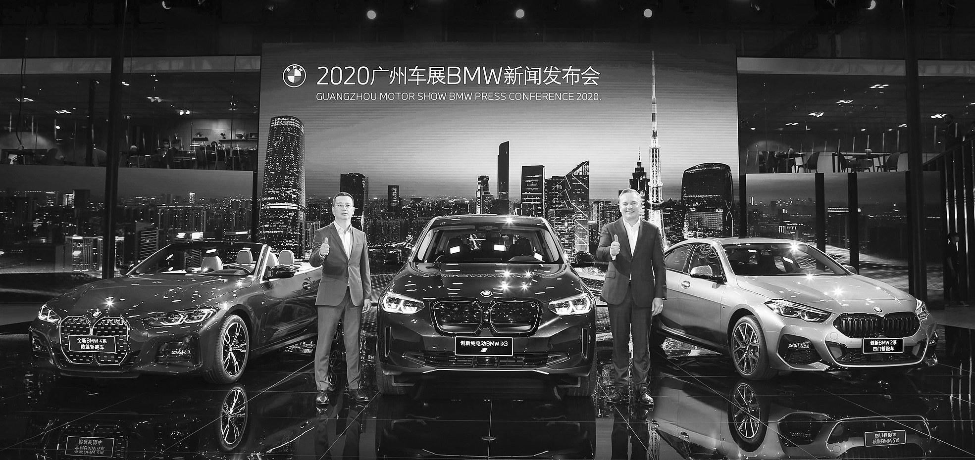 6款重点新车型广州车展闪亮全场宝马细分市场全面发力