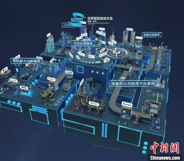 巡览3D云上全景展厅,成为今年大会开幕式的亮点。网页截图