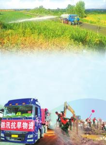 """山西省水利厅:筑牢水旱灾害防御""""堤坝"""""""