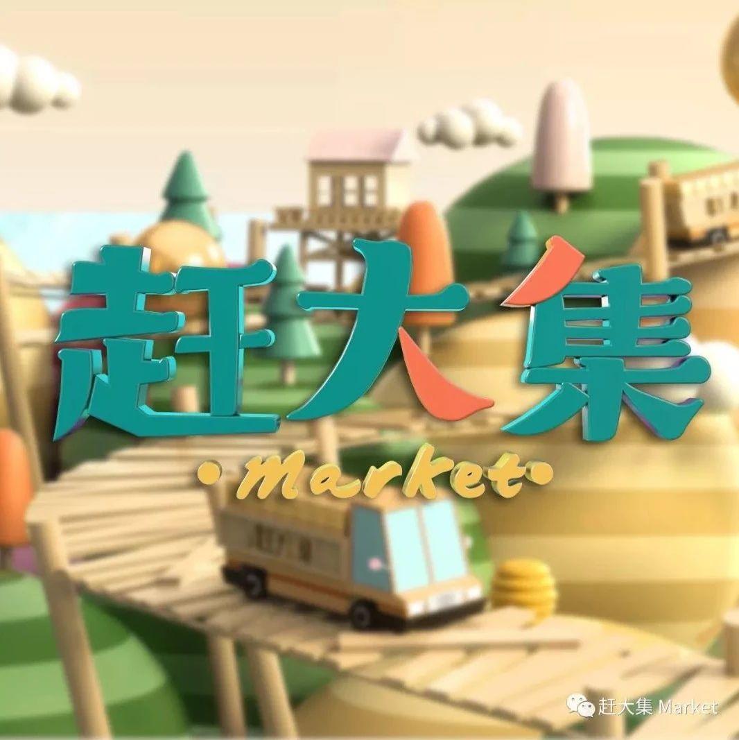 手工粉条、铁锅炖鹅、葫芦南瓜,带您探秘农闲时节的乡村生活~