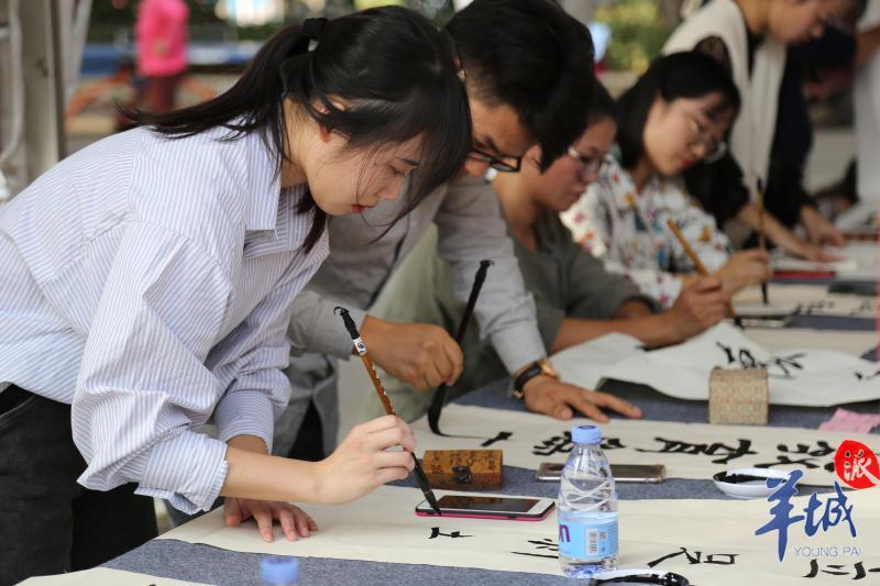 中山三角:百人书法比赛,传承汉字之美