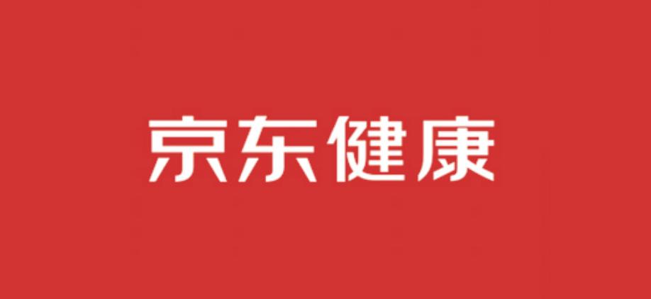 """京东健康入局,在线医疗行业""""三足鼎立""""?"""