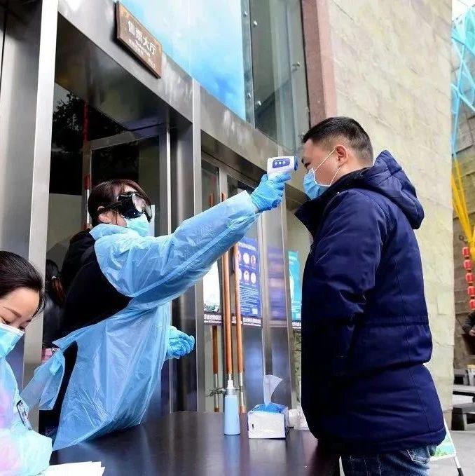 江西省疫情防控指挥部办公室发布重要提示