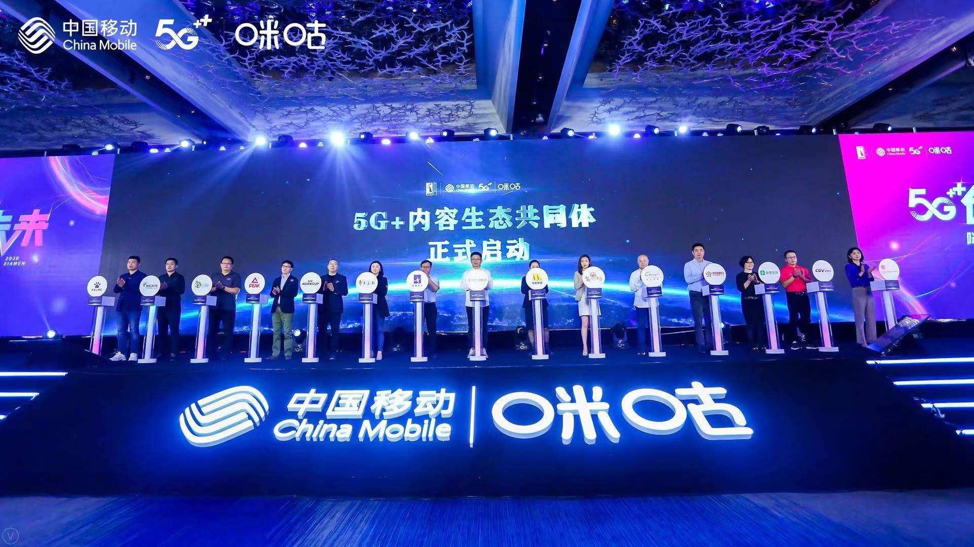 携手打造中国体育内容中央厨房 《中国体育》zhibo.tv与中国移动咪咕开启全面内容战略合作