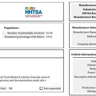 特斯拉终承认存在缺陷,召回Model X及Model Y近万辆