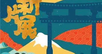 """""""日本新片展""""下月如期而至,9部佳片吹来""""霓虹新风"""""""