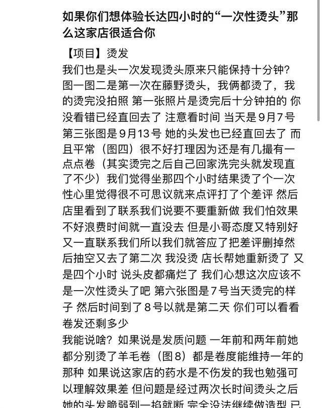 """媒体:商家卖惨求删千字差评,别用""""软性胁迫""""损害差评权图片"""