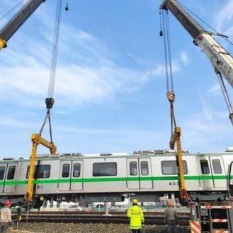 来了 | 天津地铁4号线南段新车!开通还远吗?