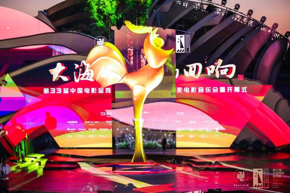 """王景春、咏梅""""点亮金鸡"""",今后每届金鸡奖将由上任最佳男女主角点亮"""
