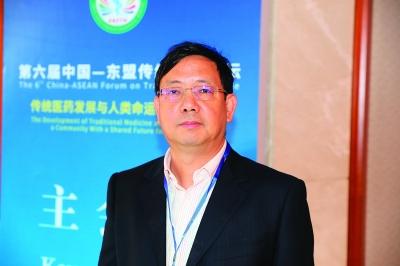 为桂林的中医药事业发展做出更大贡献