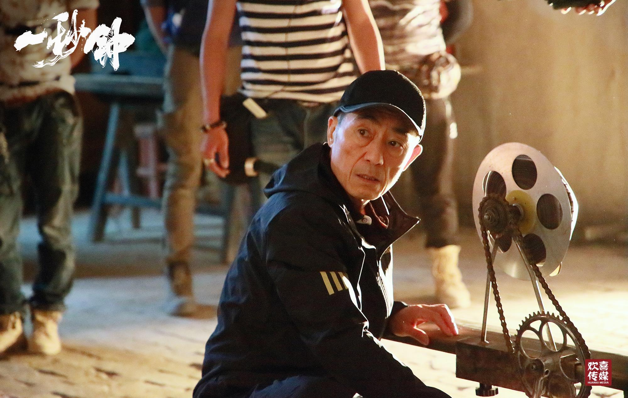 《一秒钟》在京首映,张艺谋:更在意传递对美好情感的留恋
