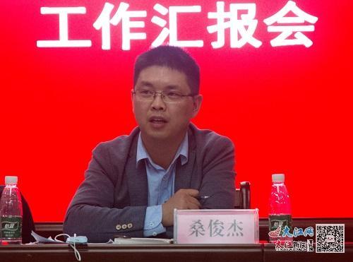 渝水区司法局召开2020年1-11月份工作小结汇报会(图)