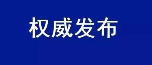 信阳市生鲜类产品市场病毒检测抽查结果公布