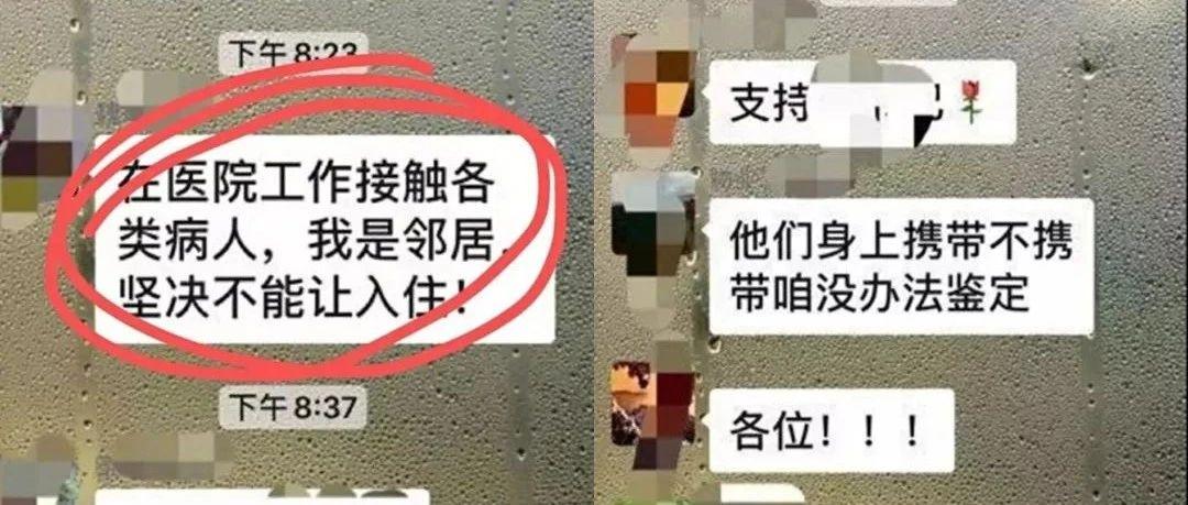 上海多所学校通知医护人员子女不能到校上课,网友:以后谁还从医?